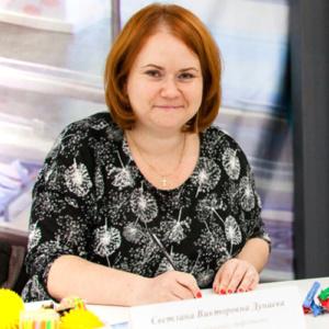 Дунаева Светлана Викторовна