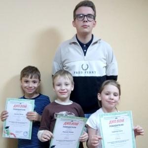 Попешкин Максим Дмитриевич